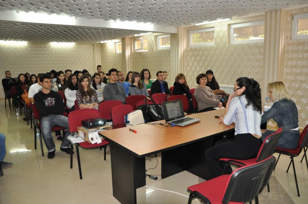 Национален семинар за студенти по редки болести