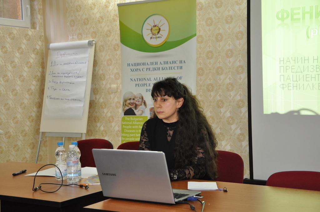 Евгения Данаилова, фенилкетонурия